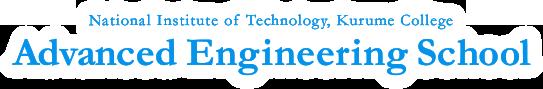 Advanced Engineering School