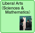 Department of Liberal Arts(Science and Mathematics)