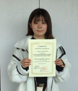 生物応用化学科5年生 山内さんが国際会議でベストリサーチプレゼンテーション賞(住友理工賞)を受賞しました