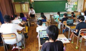 オンデマンド方式による小中学生に向けたプログラミング体験講座を開講します (電気電子工学科)