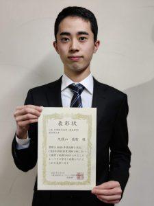 機械工学科5年生・久保山さんが3次元CAD利用技術者試験に最高得点で合格しました