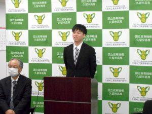 専攻科2年生 根北さんが高専機構理事長特別表彰を受賞しました