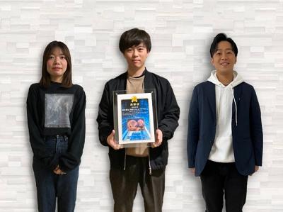 学生が第17回 JSAPフォト&イラスト コンテスト最優秀賞を受賞しました
